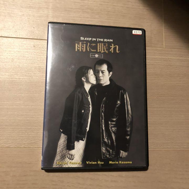 メルカリ - 雨に眠れ DVD 矢沢永吉 三浦春馬 ビビアン スー 【日本映画 ...