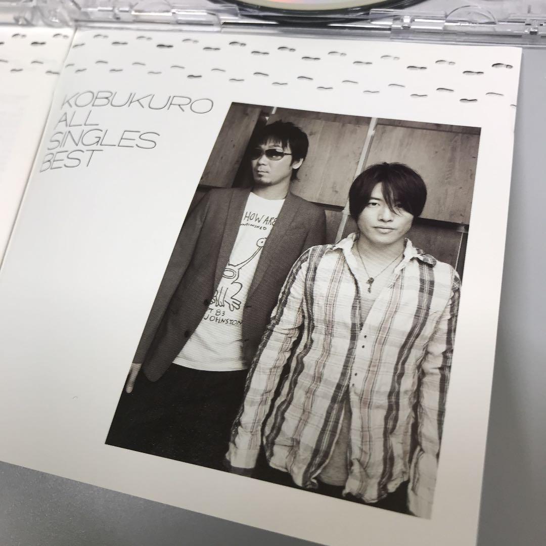 KOBUKURO ALL SINGLES BEST 2枚組 20曲(¥680) - メルカリ スマホでかんたん フリマアプリ