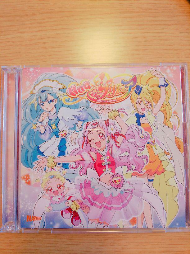 メルカリ はぐっとプリキュア 主題歌 シングル Cd Dvd アニメ