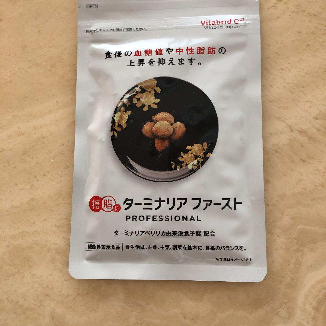 メルカリ - 糖脂に ターミナリアファーストプロフェッショナル 【健康用品】 (¥4,200) 中古や未使用のフリマ