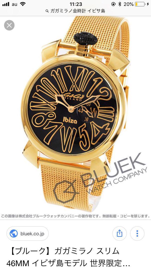 new concept 55cfd fe9b3 GaGaMILNO ガガミラノ 腕時計 時計 ゴールド(¥53,333) - メルカリ スマホでかんたん フリマアプリ