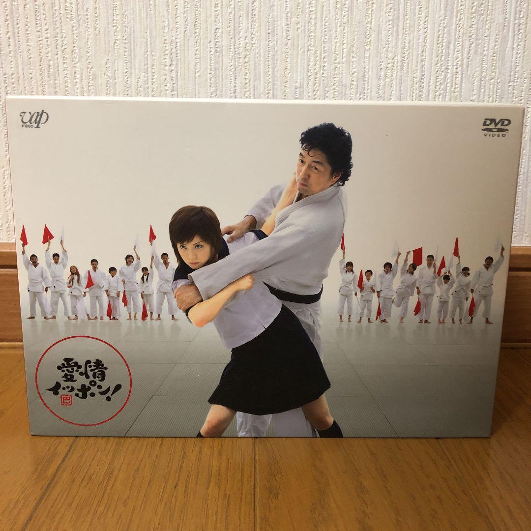 メルカリ - 愛情イッポン! DVD-BOX〈4枚組〉 【日本映画】 (¥3,999 ...