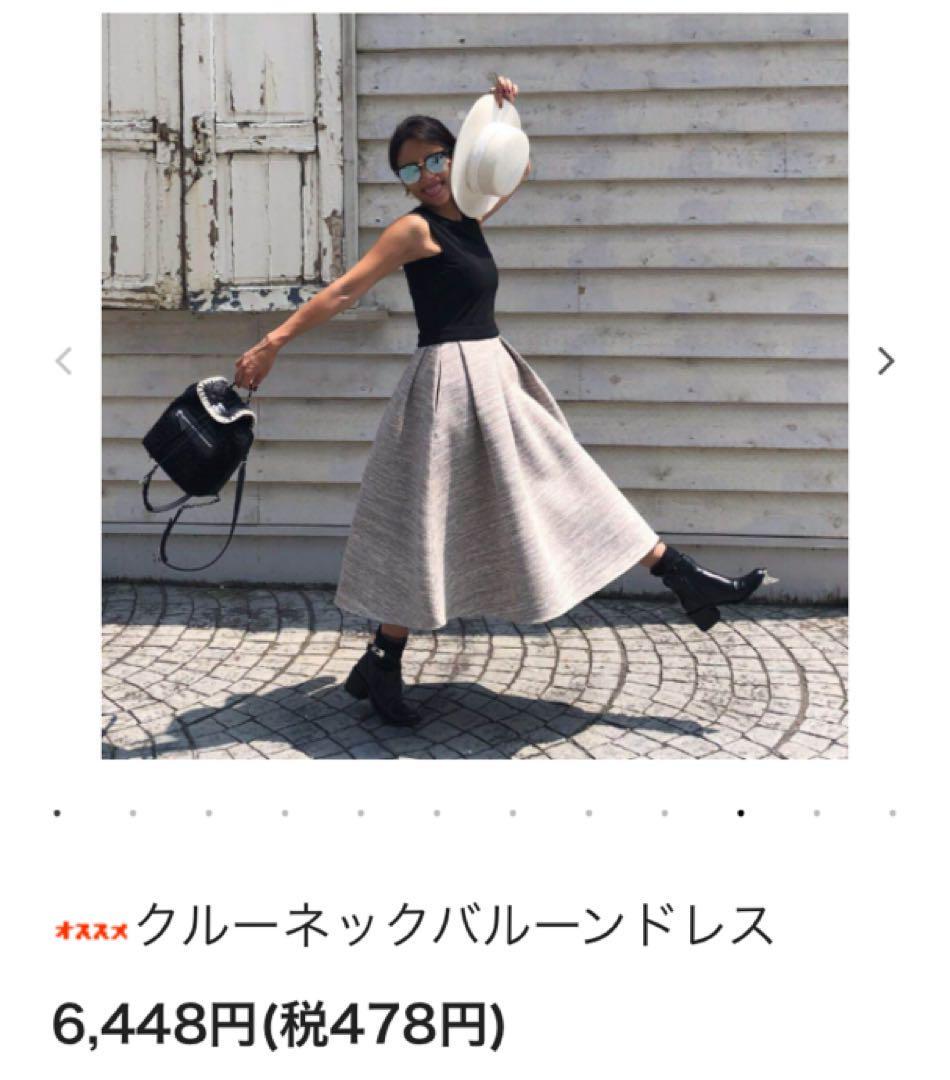 4a9fd801b4f6c メルカリ -  ひろ  birthdaybash クルーネックバルーンドレス  ロング ...