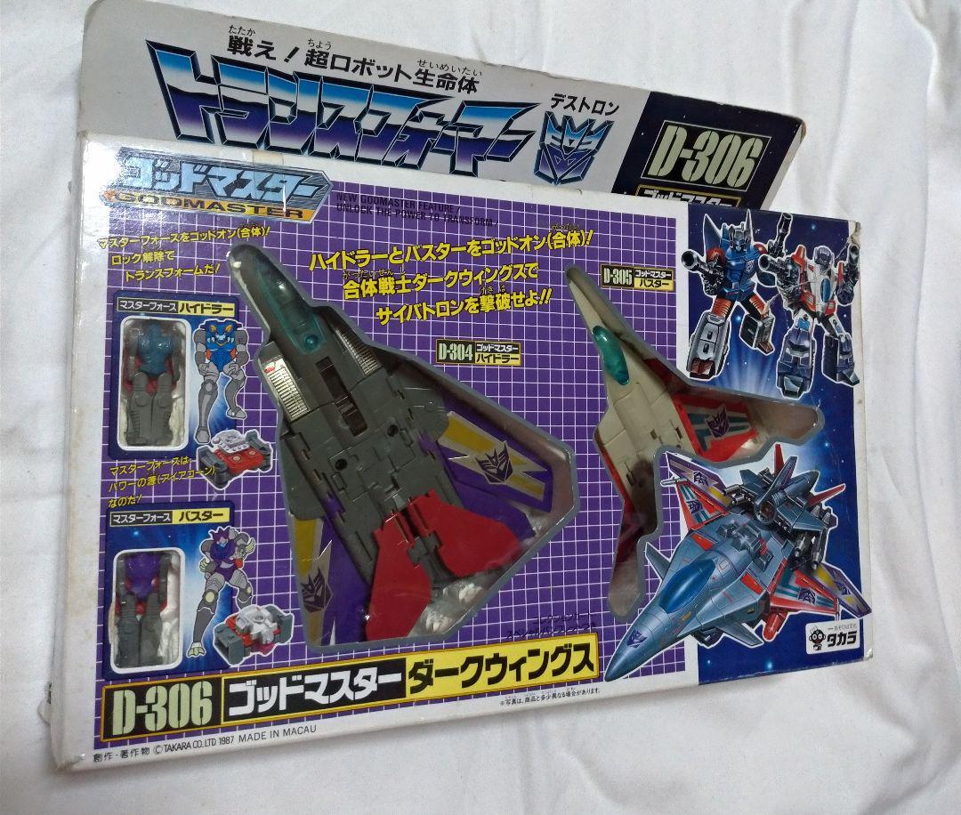 Transformers Masterforce Darkwings
