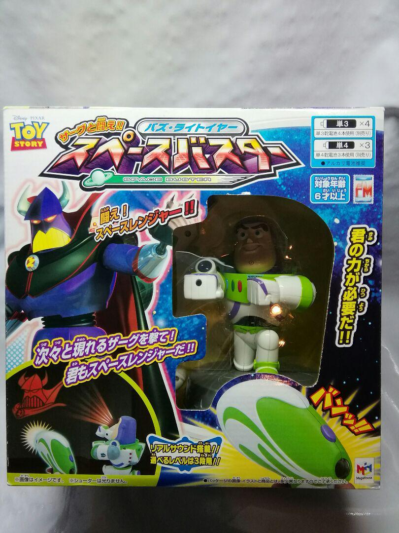 メルカリ Yuki ザークと戦え バズ ライトイヤー スペースバスター