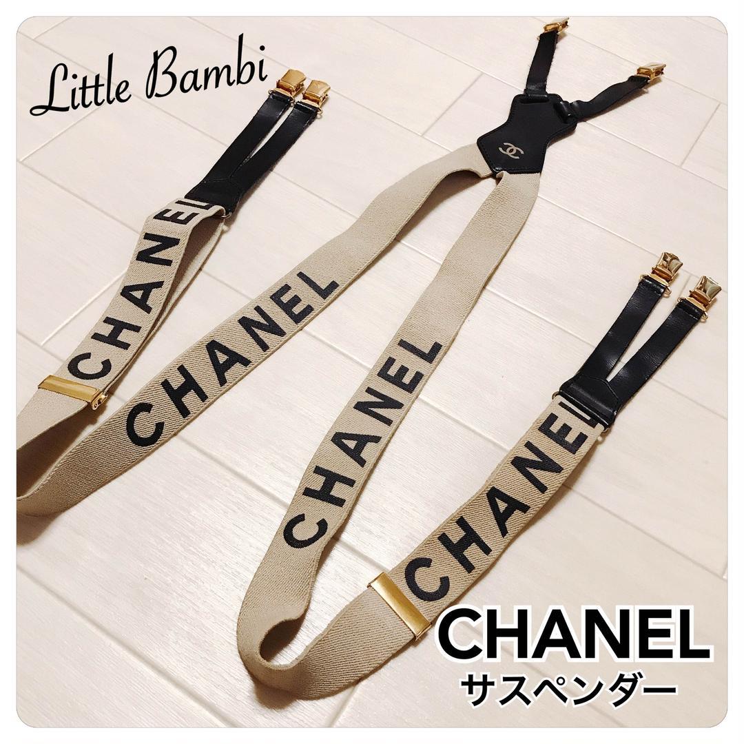 bb1f6330691c メルカリ - CHANEL ヴィンテージ サスペンダー 【シャネル】 (¥62,000 ...