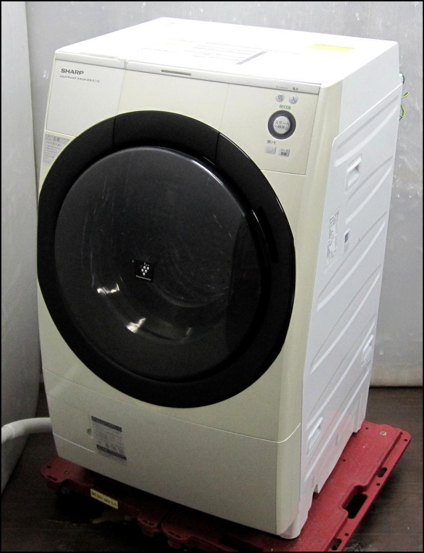 クラスター 機 プラズマ 洗濯