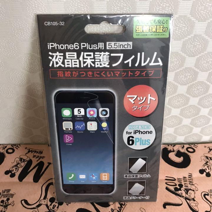 保護 いらない iphone フィルム
