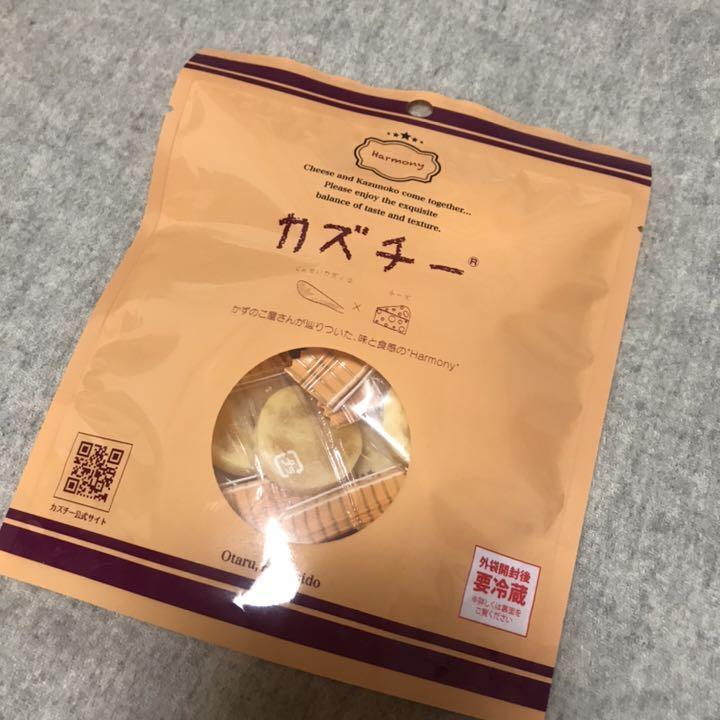 カズチー 成城 石井
