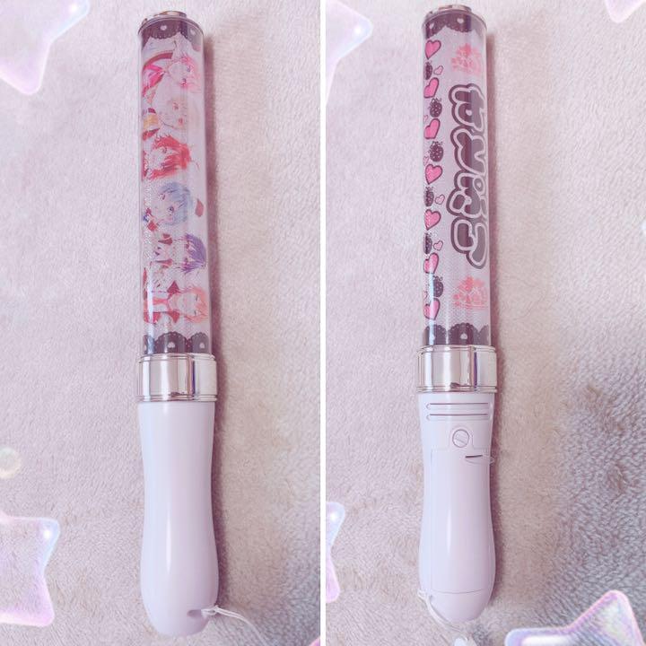 す と ぷり ペン ライト
