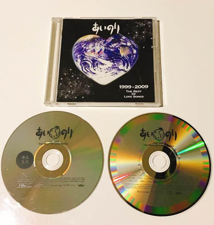 メルカリ - あいのり 1999-2009 ...