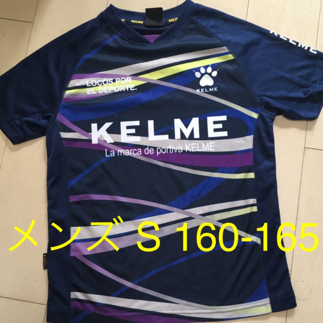 df3ed8ac6f8169 メルカリ - KELME ケルメ サッカー フットサル 半袖シャツ 【ウェア ...