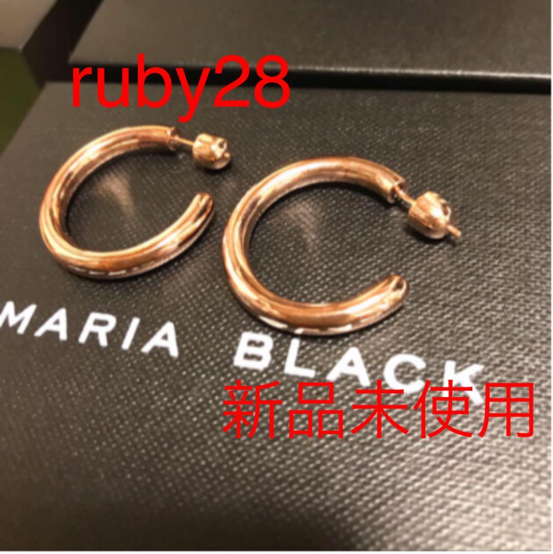 ブラック マリア