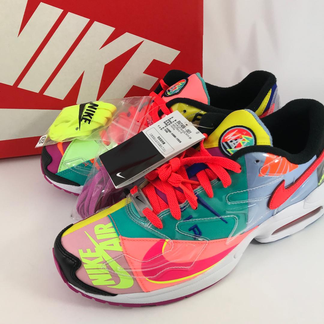 sports shoes 134ce 08321 新品 atmos × NIKE AIR MAX2 LIGHT QS