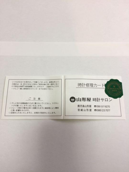 size 40 c8eb5 05feb 【マザー様専用】ロレックス オイスターパーペチュアル エアキング14000(¥299,899) - メルカリ スマホでかんたん フリマアプリ