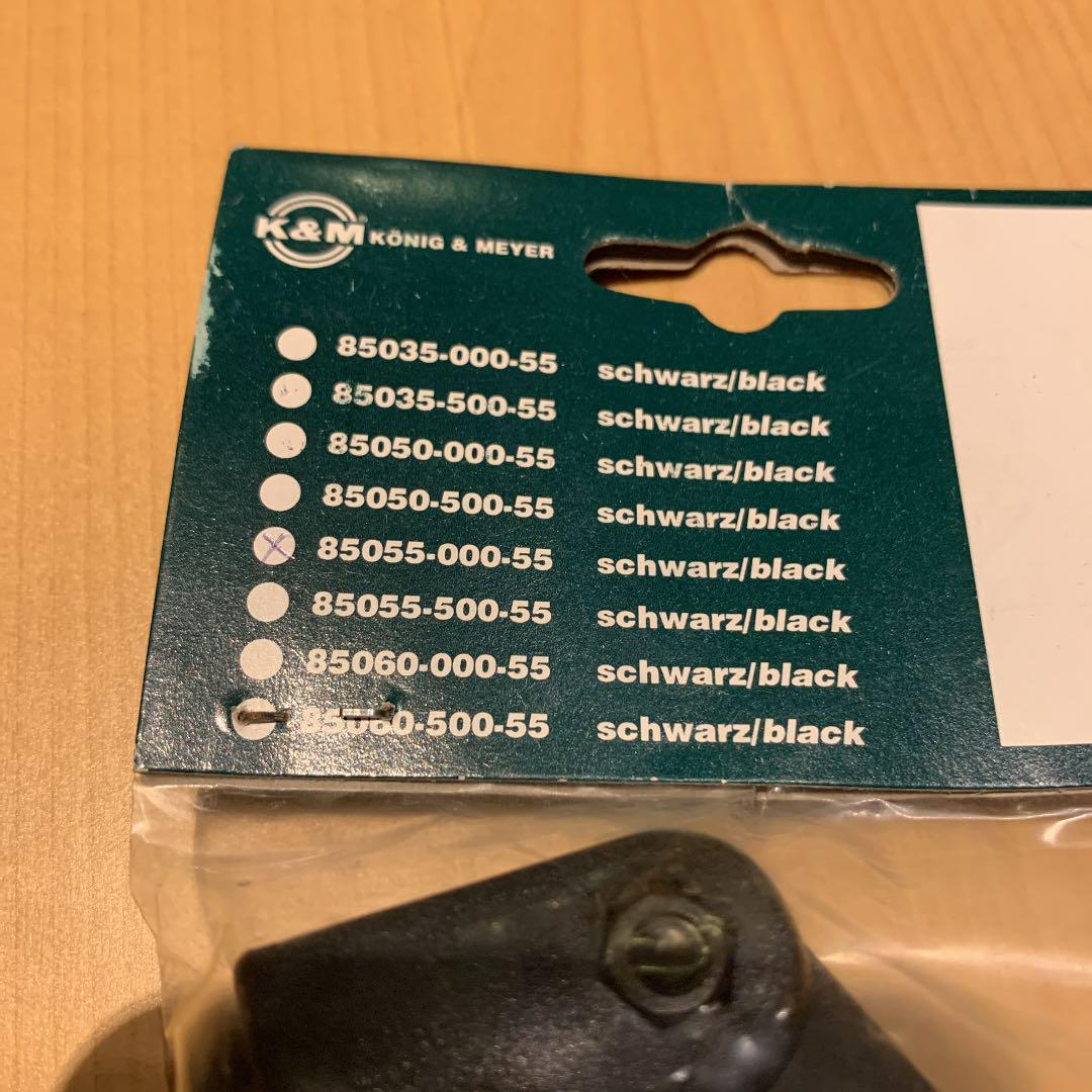 K/önig /& Meyer 85050 Mikrofonclip
