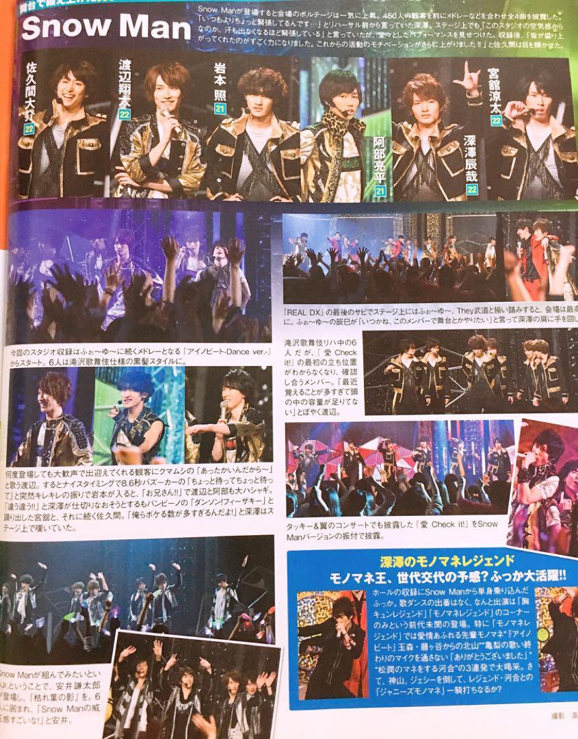 "再 少年 放送 倶楽部 NHK『ザ少年倶楽部』、King&Prince""卒業説""浮上でA.B.C"