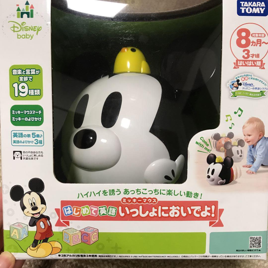 ミッキー マウス マーチ 英語