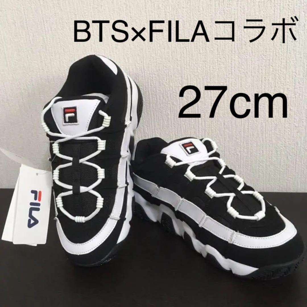 bts fila 靴