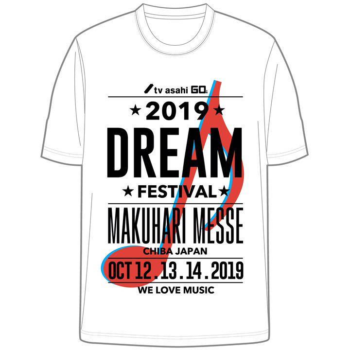 テレ朝 ドリーム フェスティバル 2019