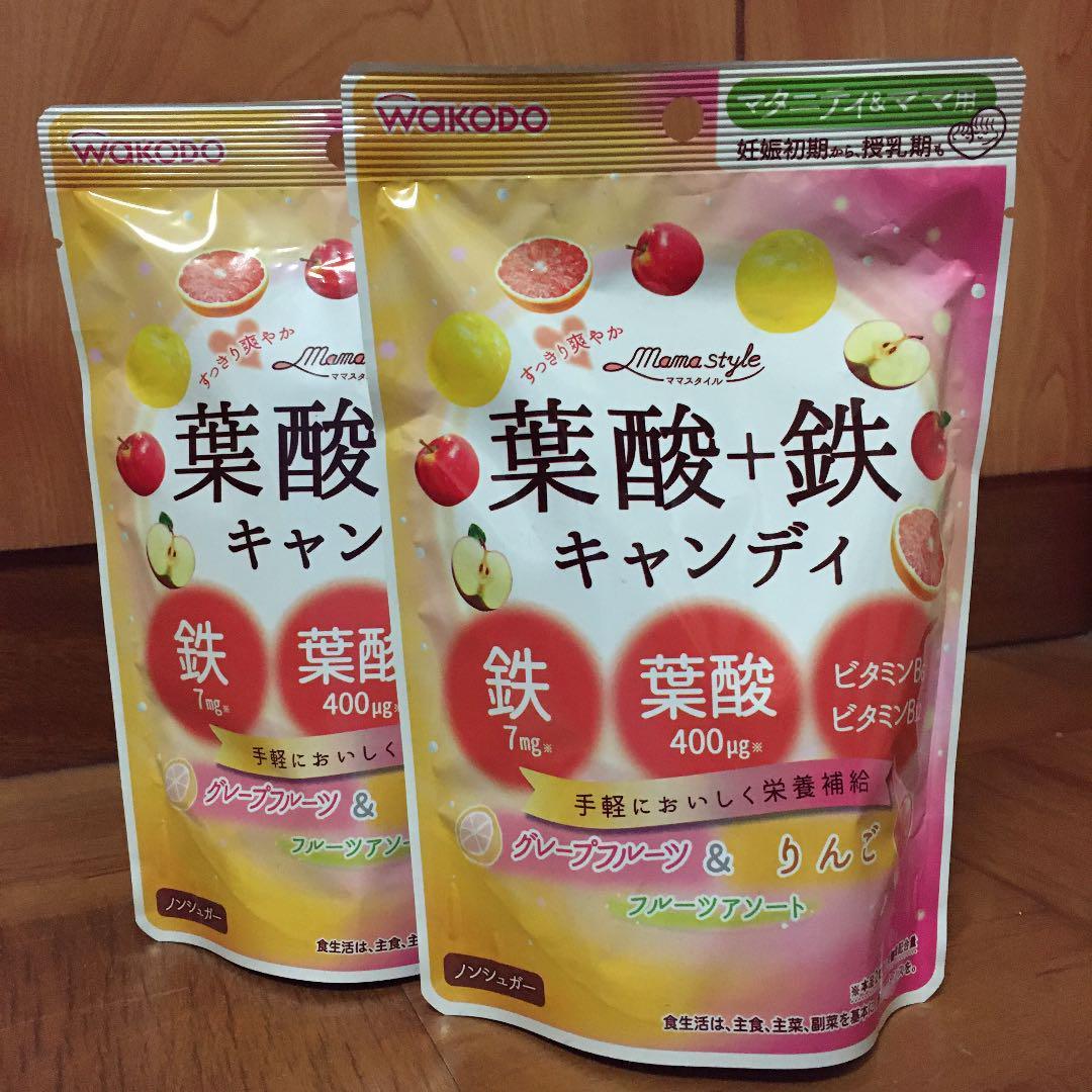 りんご 葉酸