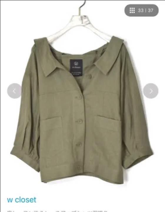 0c0fa7ce00a23 メルカリ - w closet 麻レーヨン後ろレースアップシャツ羽織り  シャツ ...