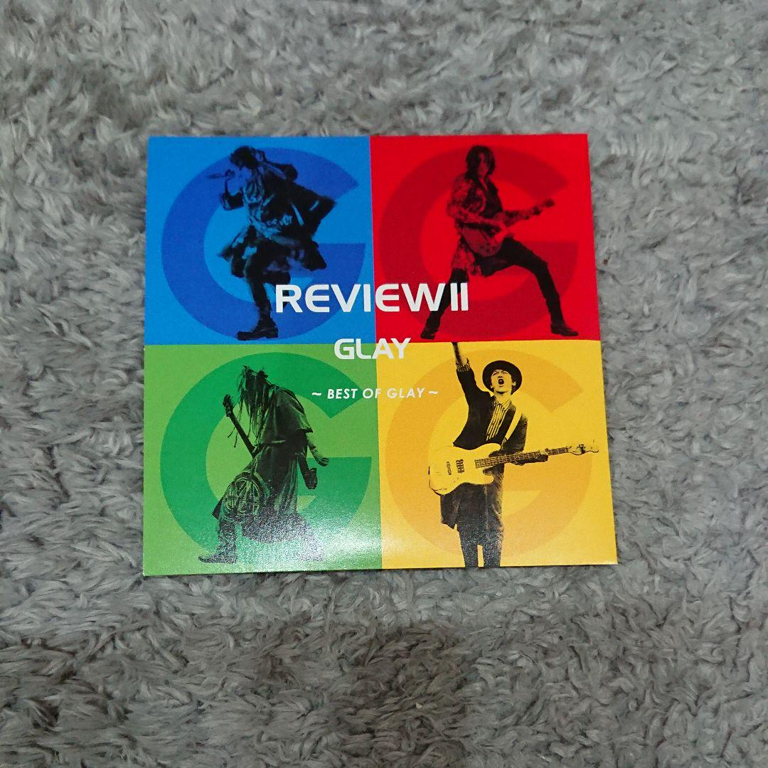 glay review2 特典