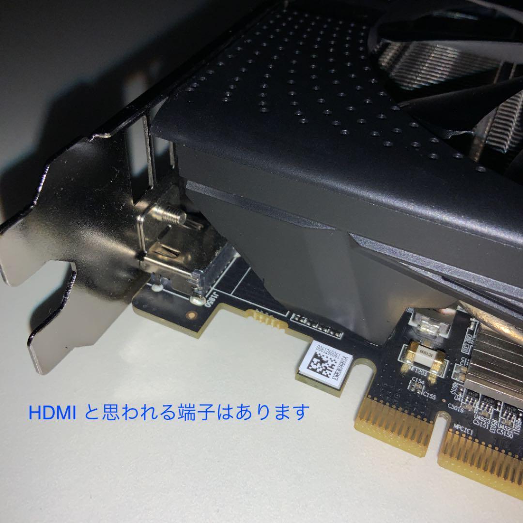 RX 470 8GB GDDR5 MINING 映像出力端子なし(¥7,000) - メルカリ スマホでかんたん フリマアプリ