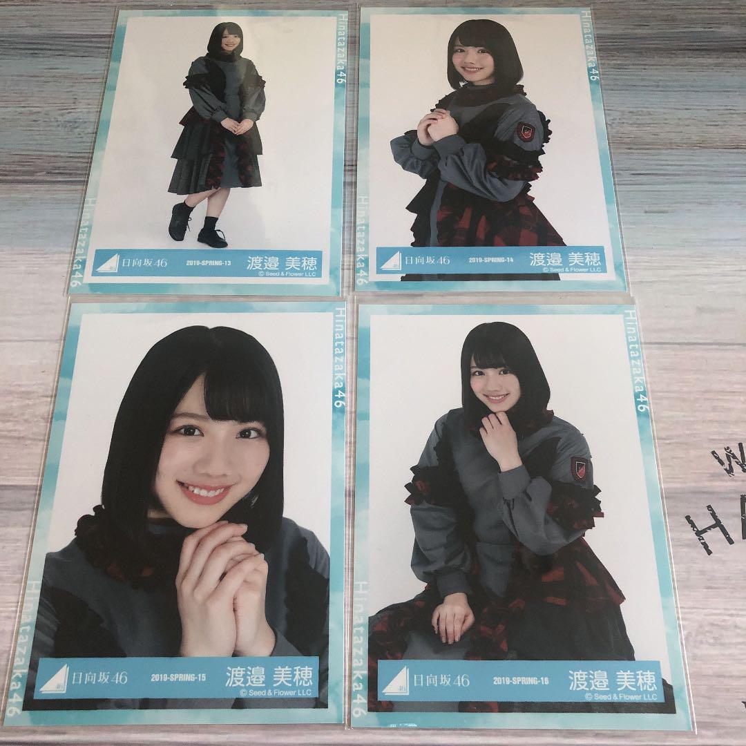 渡邉美穂 日向坂46 生写真 コンプ(¥3,333) , メルカリ スマホでかんたん フリマアプリ