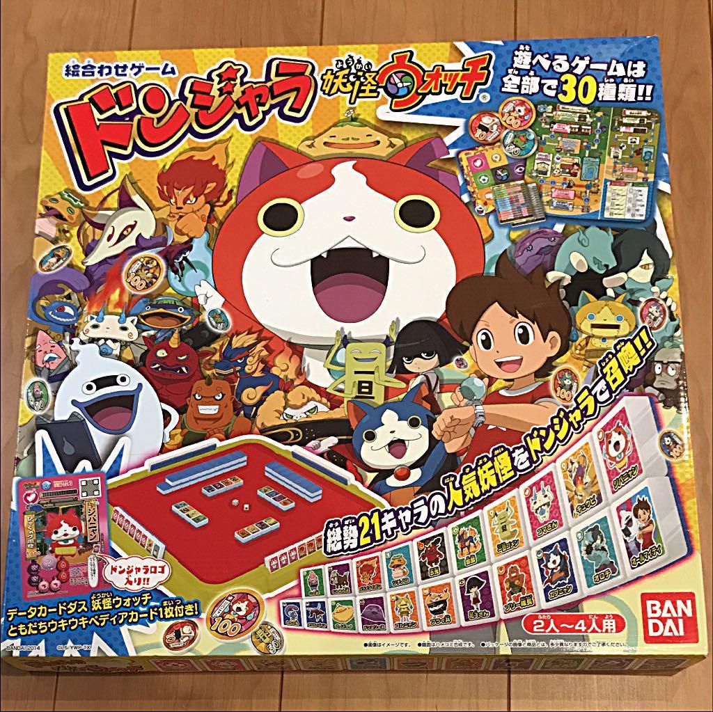 メルカリ ドンジャラ妖怪ウォッチ キャラクターグッズ 2000