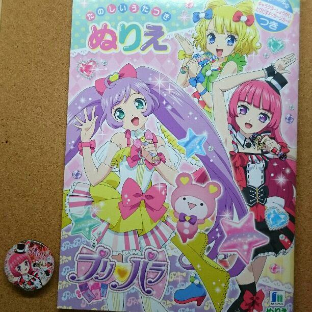 メルカリ プリパラ 塗り絵缶バッジ コミックアニメグッズ 380
