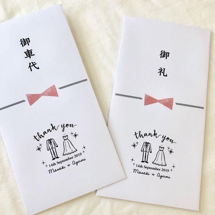 受付 お礼 式 結婚