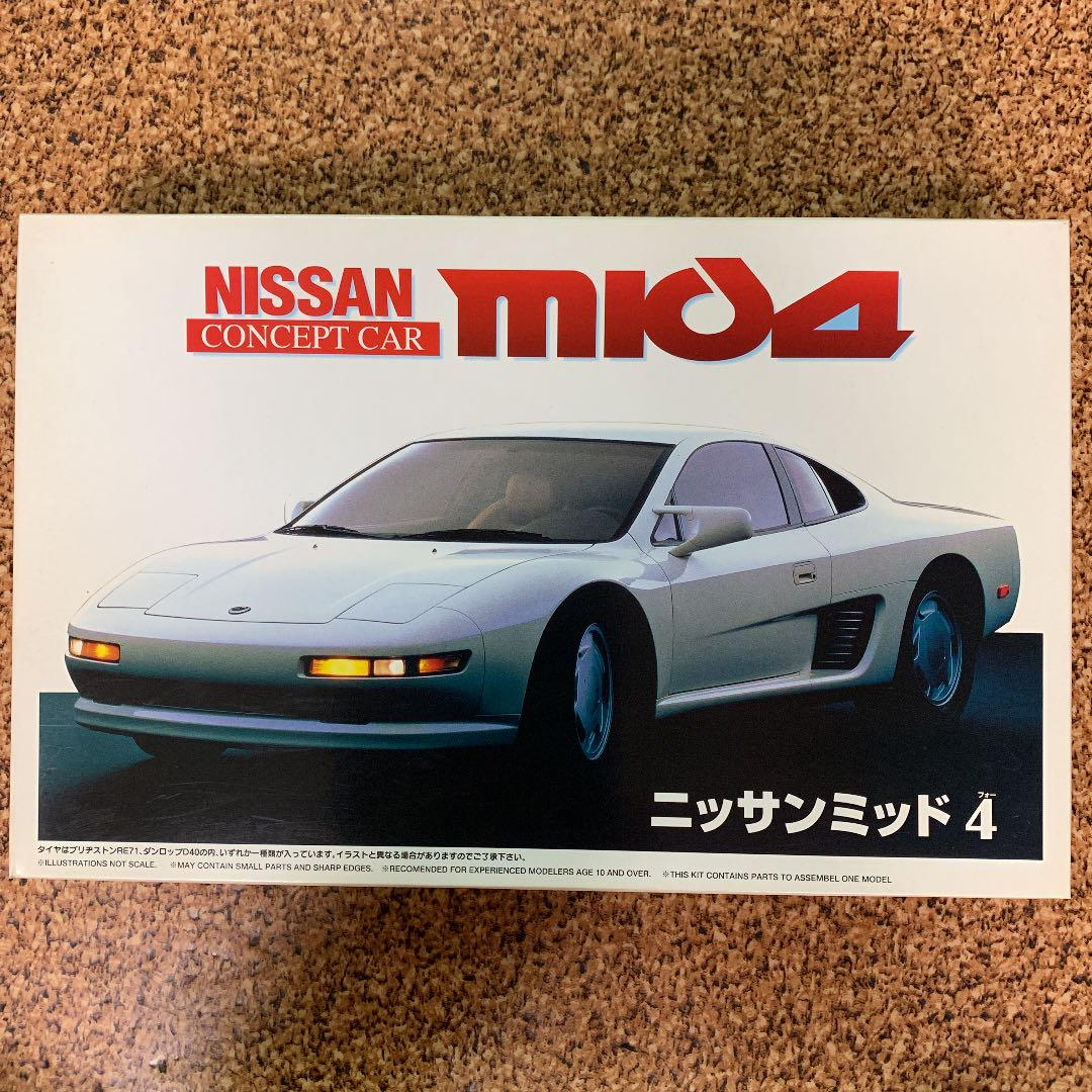 Nissan Mid4 1 24 Plastic Model Concept Car