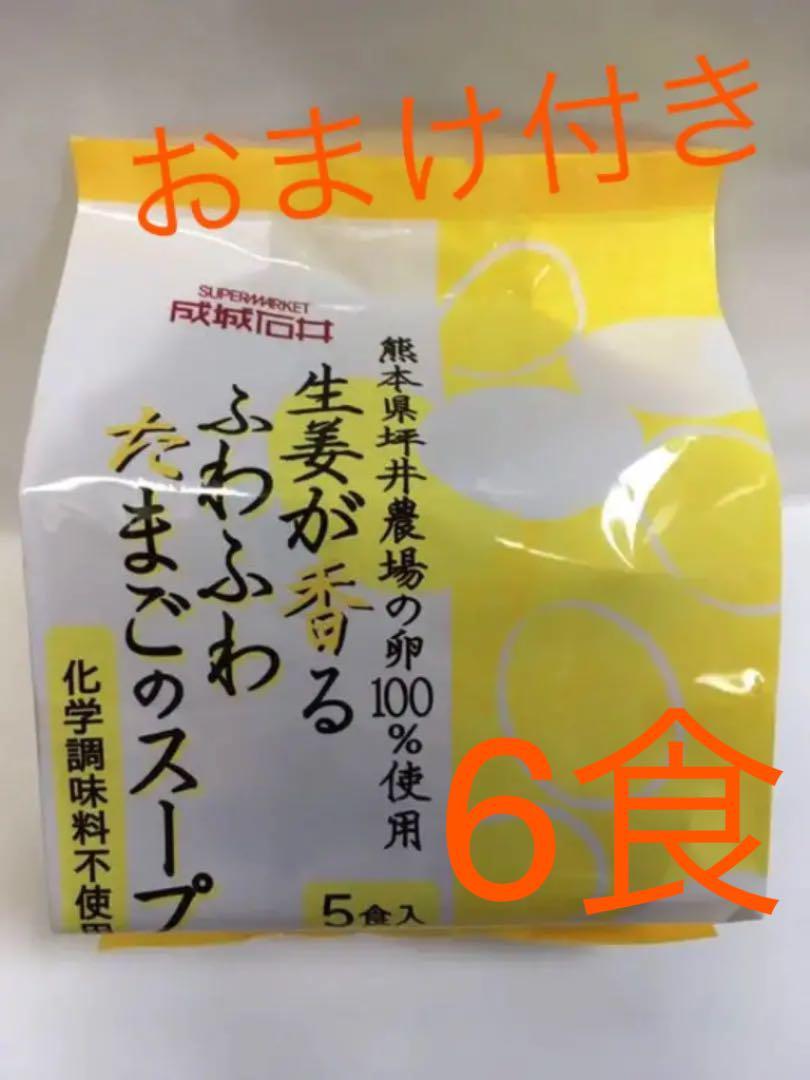 成城 石井 熊本