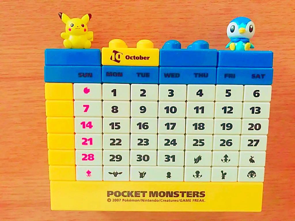 メルカリ 非売品 ポケモンだいすきクラブオリジナル 万年カレンダー キャラクターグッズ 8 000 中古や未使用のフリマ