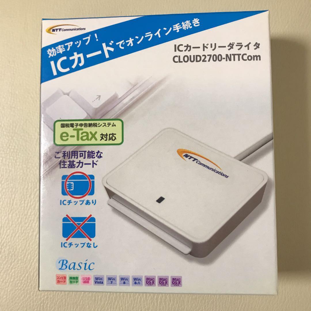 NTT Communications USB type IC card reader writer CLOUD2700-NTTCom CLOUD2700