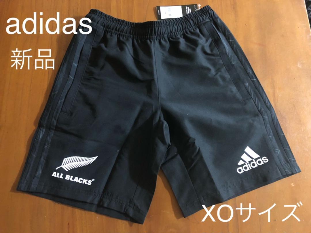 新品 adidas アディダス ラグビー オールブラックス ウーブンショーツ(¥3,999) メルカリ スマホでかんたん フリマアプリ