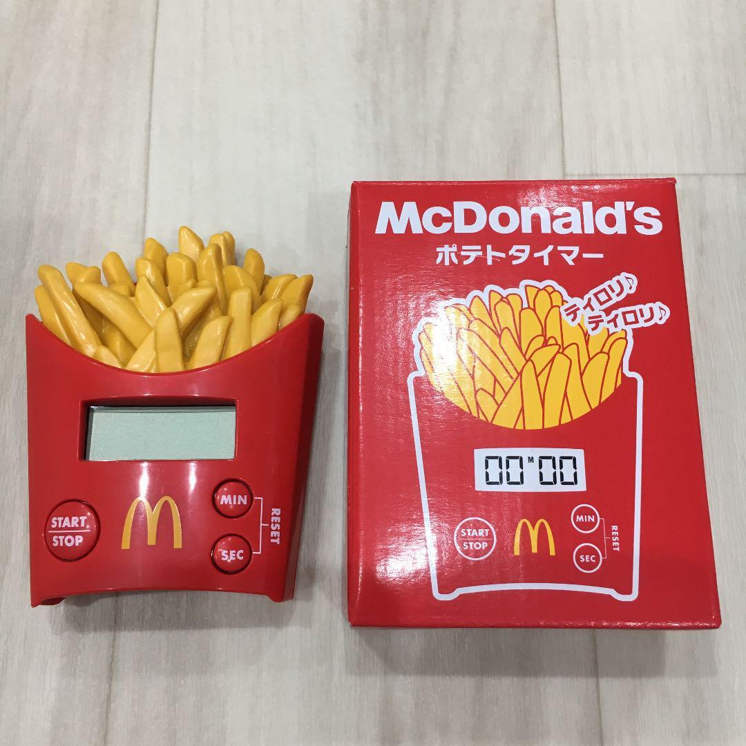 マクドナルド 福袋