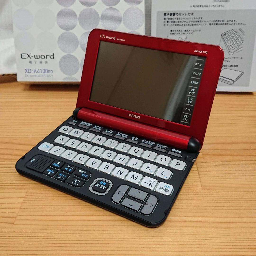 【平成の謙信様専用】CASIO カラー電子辞書 EX-word XD-K6100