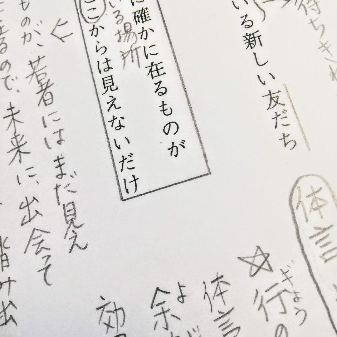 現代語訳 正月 うつろひたる菊 「正月,蜻蛉日記」に関するQ&A