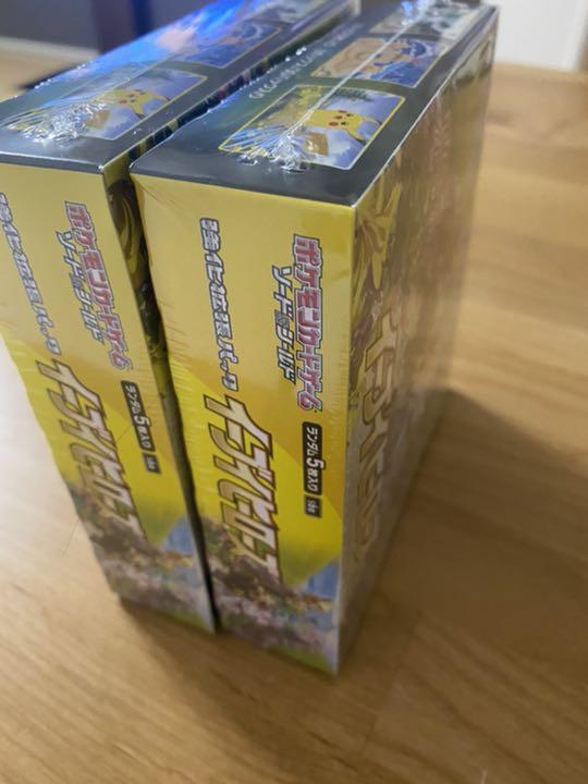 ポケモンカード イーブイヒーローズ 2BOX