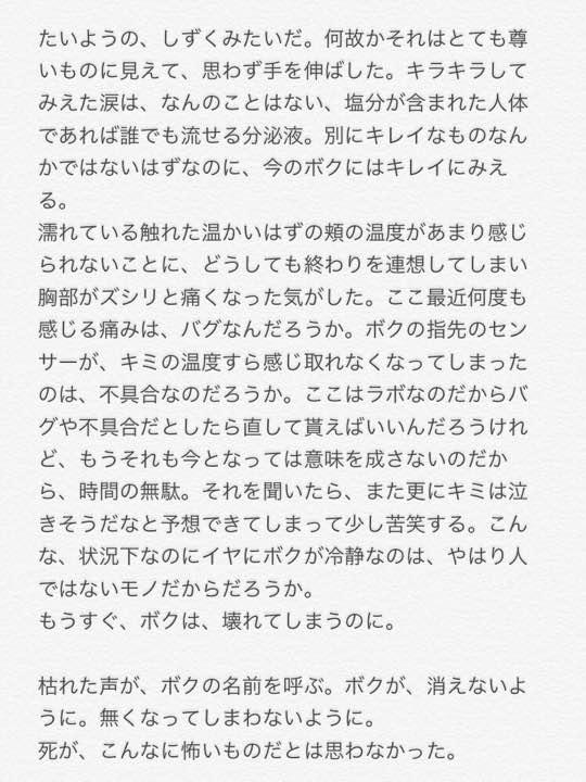 の 夢 小説 巨人 進撃