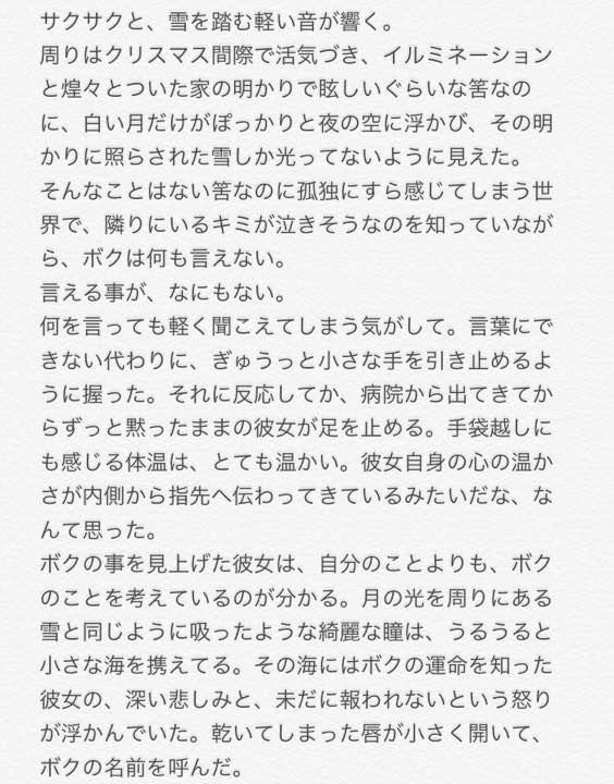 食 劇 の ソーマ 夢 小説