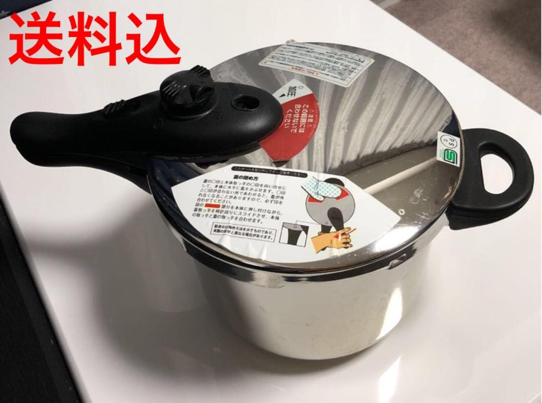 鍋 圧力 パール 金属
