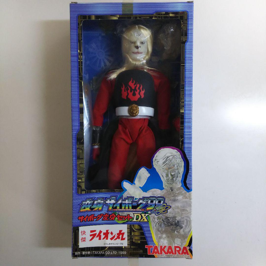 「快傑ライオン丸」サイボーグ変身セットDX快傑ライオン丸(新品・1999年)(¥25,000) , メルカリ スマホでかんたん フリマアプリ
