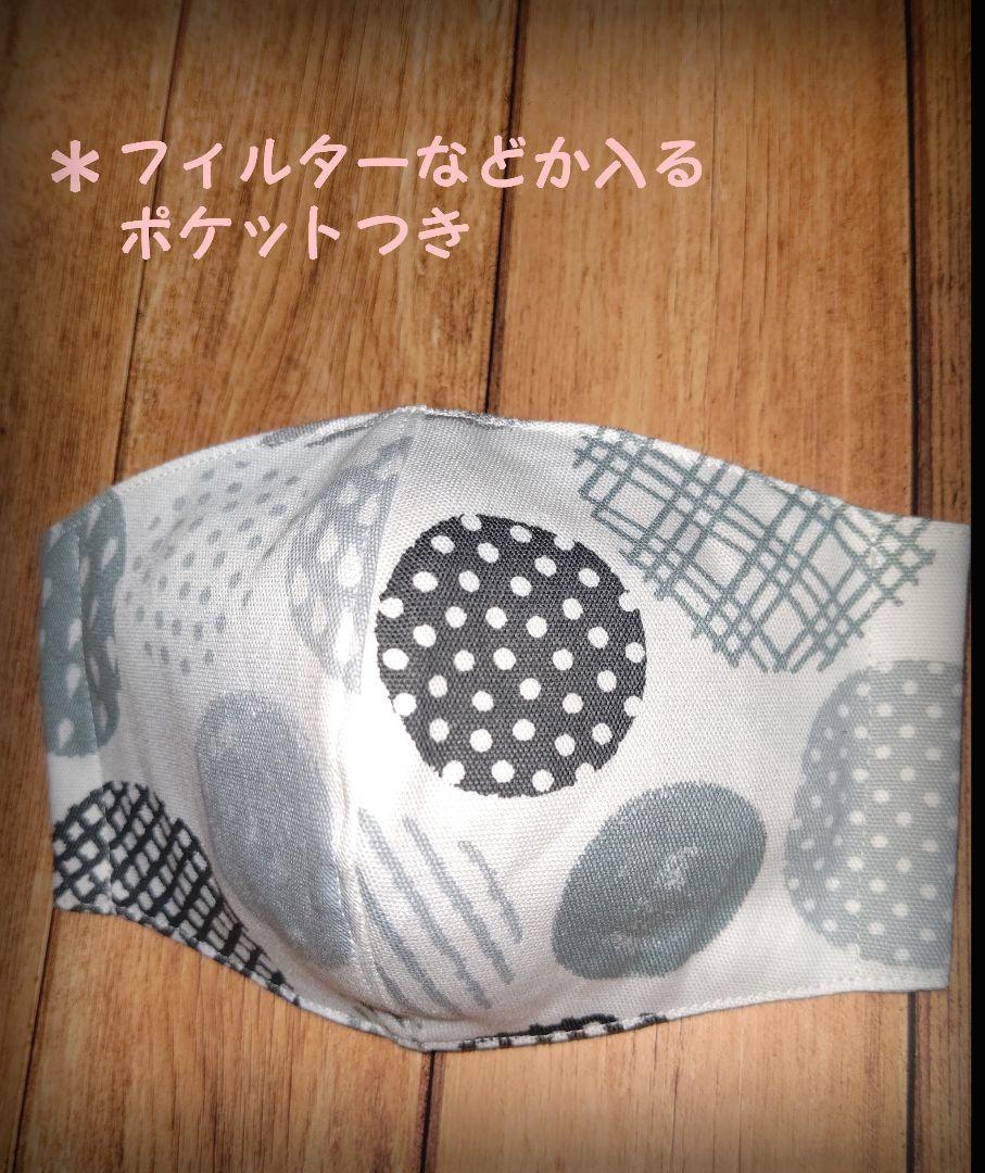 手作り マスク メルカリ