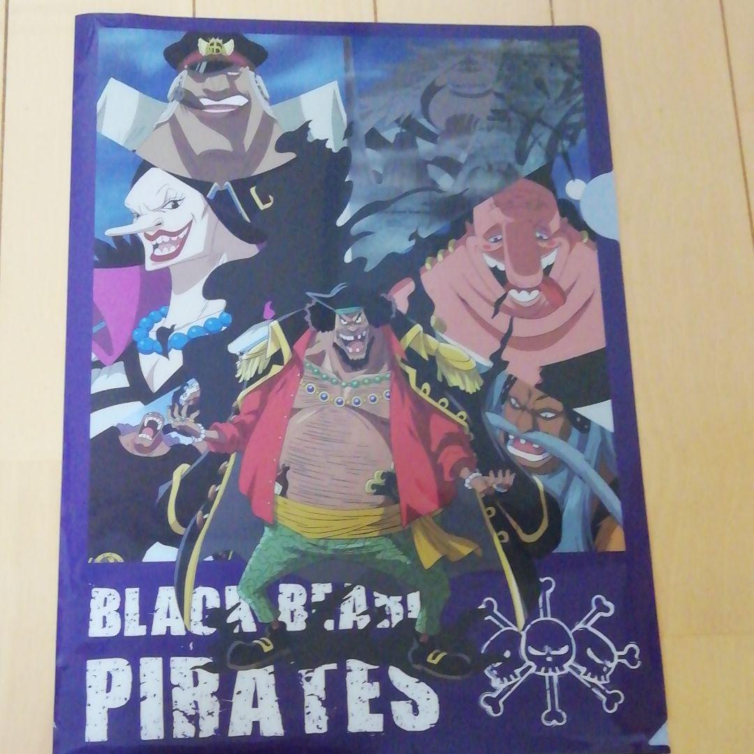ひげ 海賊 団 ワンピース 黒