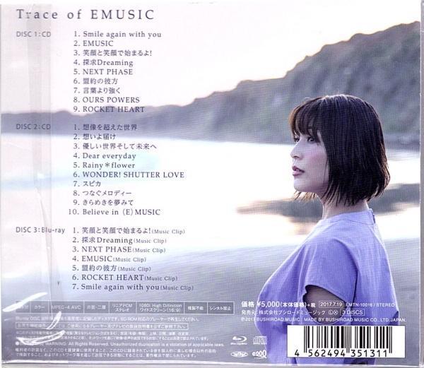 メルカリ - □『新田恵海/Trace of EMUSIC』新品CD+Blu-ray□ 【アニメ ...