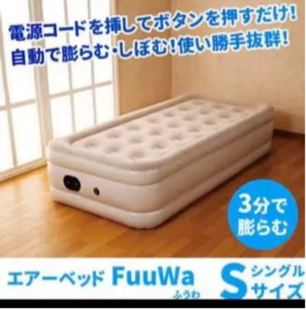 シングル ベッド コード