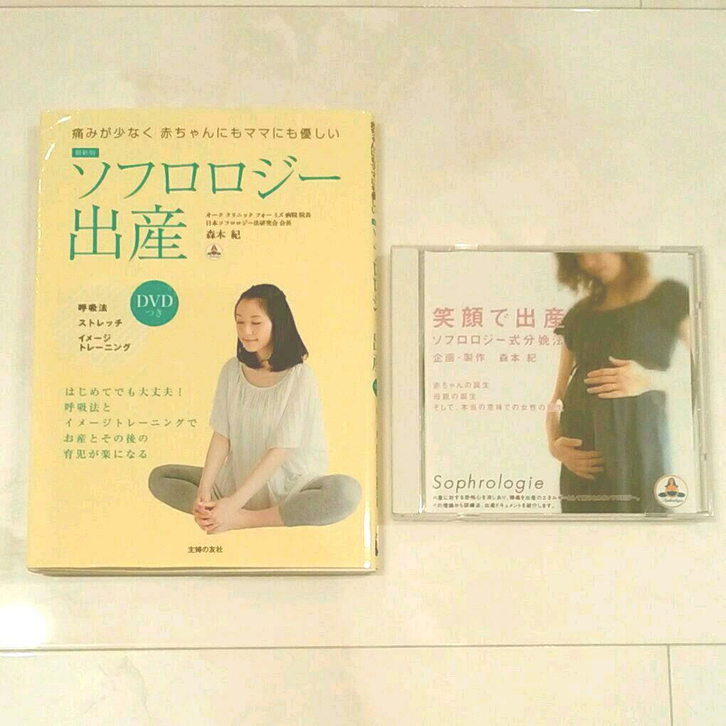 お産 呼吸 法